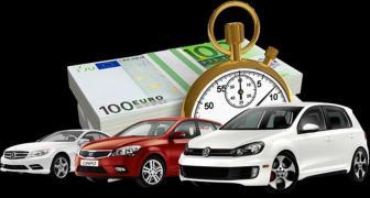 АВТОВЫКУП: Быстро, Дорого и Срочно купим Авто