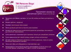 Bag promotional custom. TM Persone Bags ( TM Person Bug)