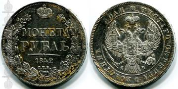 Buy coins for yourself, Royal gold coins, rubles, poltinas