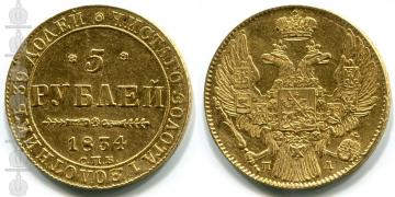 Buy gold coins of Imperial Russia