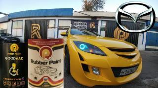 Car painting (Liquid rubber, Raptor, Titan)