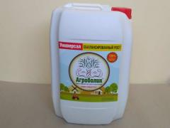 Cheap Agropoli - concentrated organic fertilizer