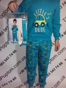 Children's pajamas Aydogan Turkish knitted wholesale