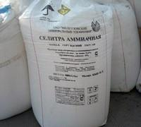 Fertilizers and means of protection, production in Cherkasy