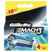 Gillette Mach3 Turbo 4 картриджа в упаковке