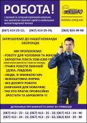 Инспектор охраны