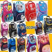 Купить папка-портфель на молнии. Купить рюкзак подростковый
