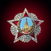 Куплю дорого награды ордена куплю ордена медали награды Киев