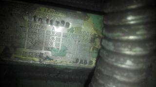 Моторредуктор ч80, редуктор ч80 40 зеленый трехскоростной