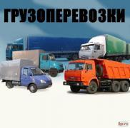 Перевезення меблів, речей Перевезення квартири, офісу Послуги вантажник