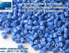 PP. Polyamide. Recyclables. Granules