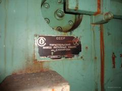 Продается литейная машина А711Б09 для цветных металлов