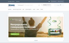 Продажа действующего бизнеса в Украине