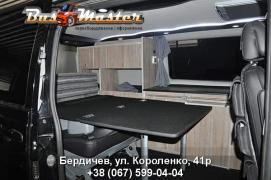 Professional alterations, covering, selling mikroavtobuse