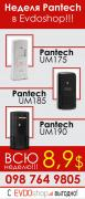 Purchase one of the modems Pantech for only 8,9$