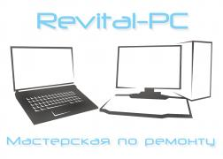 repair maintenance PC