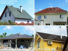 Roofing. Roof repair. Roof replacement. Materials (edit)