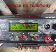 Sаmus 1000, Sаmus 725 MP, Rich P 2000 Сомолов
