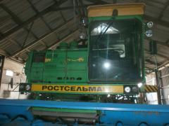 Sell combine harvester don 1500 B