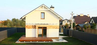 Sell new quality house with modern renovation