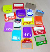 Shelf-talkers, price tags, stoppers, coasters hot p