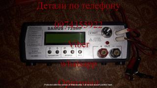 Somolov Rich P 2000, Samus 725 MP, Samus 1000