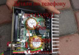 Somolov Samus 1000, Samus 725 MP, Rich P 2000
