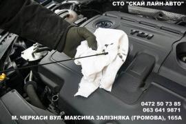 СТО. Черкаси. Комплексний ремонт авто. Рихтування. Фарбування