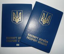 The passport of the citizen of Ukraine, passport