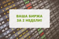 Уникальная крипто биржа под ключ и ПО для крипто биржи