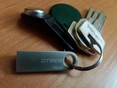 USB flash drive Kingston DataTraveler SE9 16 GB