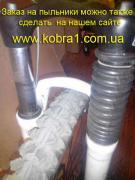В продаже пыльники для велосипедных вилок ZOOM