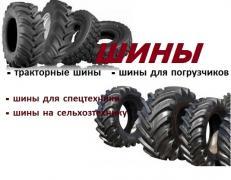 Всесезонные шины Тракторные шины. Шины на погрузчик. Сельскохозяйственные шины