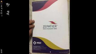 Zepatier – Лечение Гепатит С