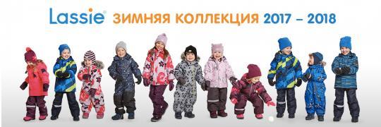 ZiziBoba: одежда и обувь для детей отличного качества